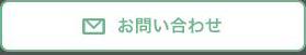 熊谷ロイヤルホテルすずきのお問い合わせ
